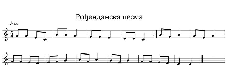 rodjendanska_note