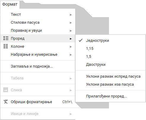 https://petljamediastorage.blob.core.windows.net/root/Media/Default/Kursevi/OnlineNastava/6_razred_IKT_DigitalnaPismenost/L65S10.png