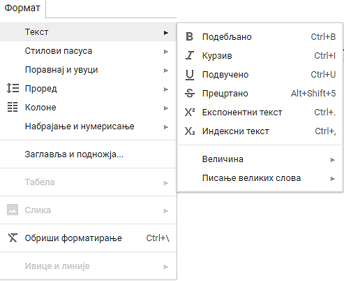 https://petljamediastorage.blob.core.windows.net/root/Media/Default/Kursevi/OnlineNastava/6_razred_IKT_DigitalnaPismenost/L65S9.png