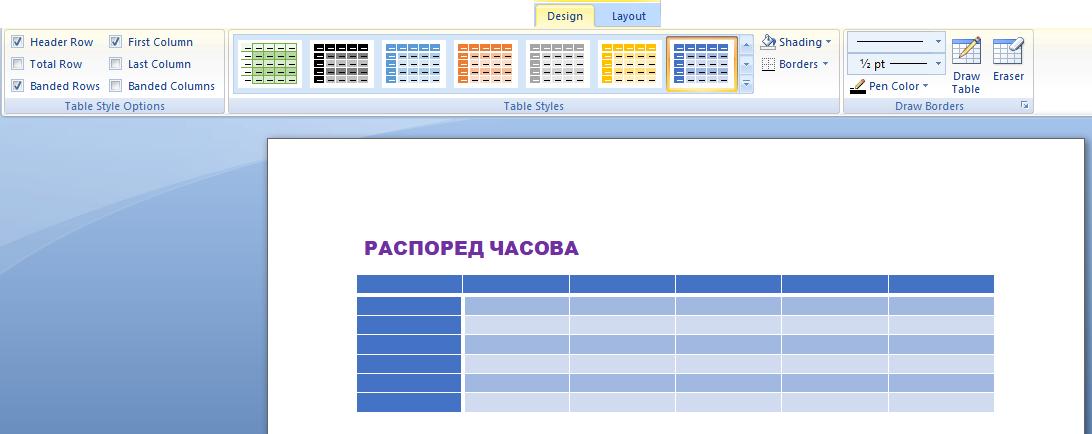 https://petljamediastorage.blob.core.windows.net/root/Media/Default/Kursevi/OnlineNastava/6_razred_IKT_DigitalnaPismenost/L66S8.png