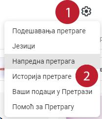 https://petljamediastorage.blob.core.windows.net/root/Media/Default/Kursevi/OnlineNastava/7_razred_IKT_DigitalnaPismenost/L73S9b.png