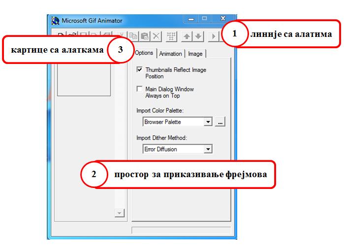 https://petljamediastorage.blob.core.windows.net/root/Media/Default/Kursevi/OnlineNastava/7_razred_IKT_DigitalnaPismenost/L79S2.png