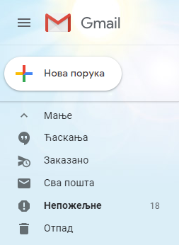 https://petljamediastorage.blob.core.windows.net/root/Media/Default/Kursevi/OnlineNastava/7_razred_IKT_DigitalnaPismenost/email34.png