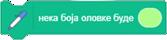 neka_boja