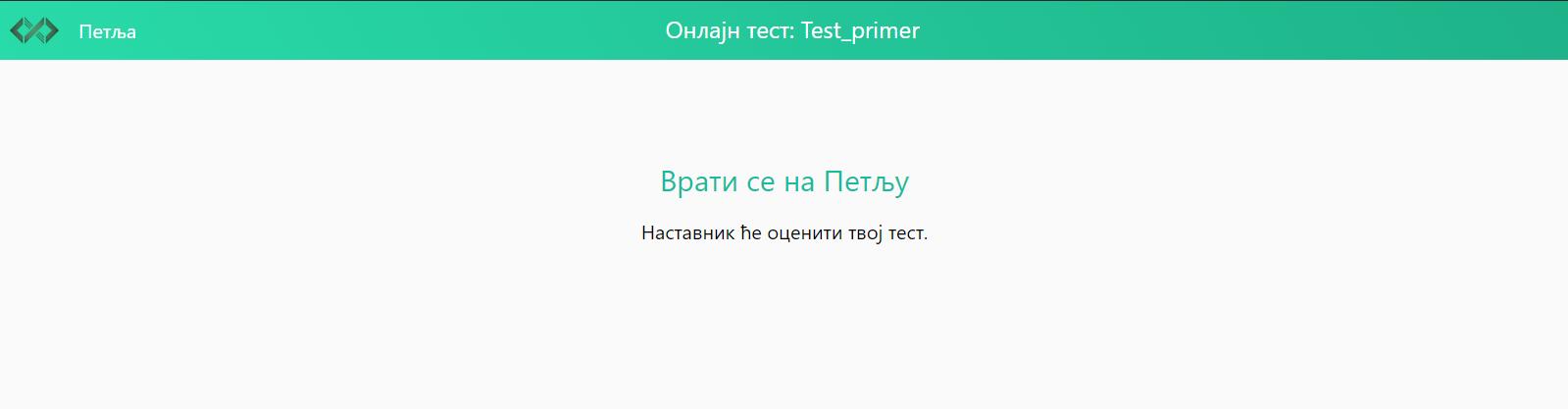 ../_images/testovi9.png
