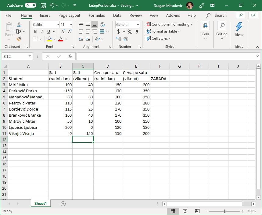 Унос бројева у табелу