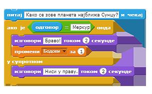 /Media/Default/Kursevi/os/v/L10_BodoviPlusJedan.png