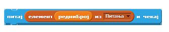 _images/L10_NasumicnoPitanje.png