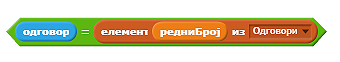 _images/L10_PoredjenjeOdgovora.png