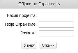 /Media/Default/Kursevi/os/v/L11_ObjavaSajt.png