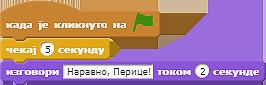 /Media/Default/Kursevi/os/v/L4-S2.png
