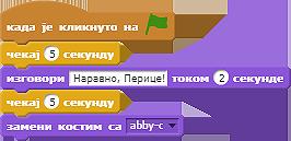 /Media/Default/Kursevi/os/v/L4-S4.png