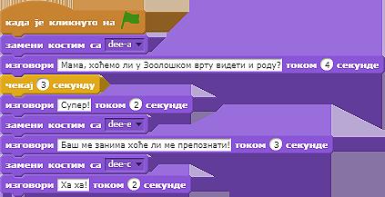 /Media/Default/Kursevi/os/v/L4-S6.png