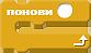 L6_BlokPonovi