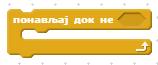 _images/L6_PonUslov.png