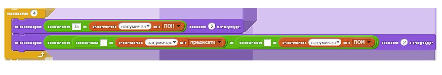 /Media/Default/Kursevi/os/v/L9_AMPesma.png