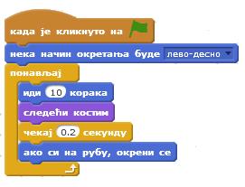 _images/animacija3.png