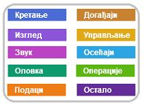 _images/blokovi2.png