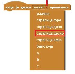 _images/izbor_slova.png