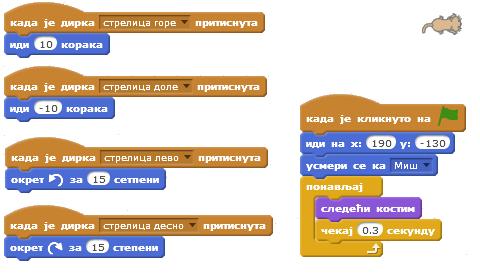 _images/lov_skripta1.png