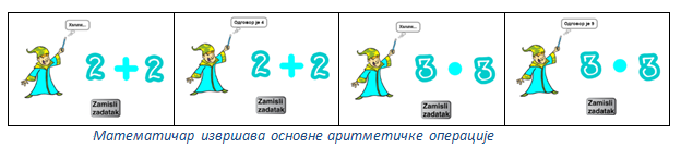 _images/matematicar2.png