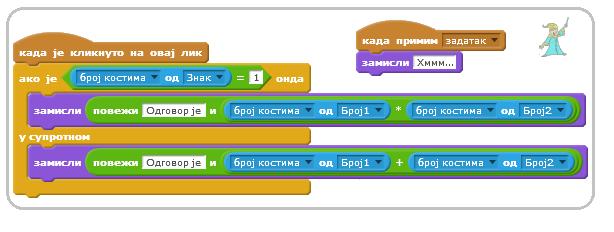 _images/matematicar4.png