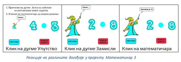 _images/matematicar6.png