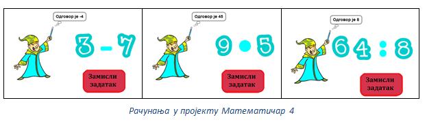_images/matematicar7.png
