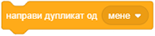 napravi_umnozak
