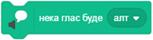 neka_glas