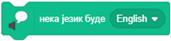 neka_jezik