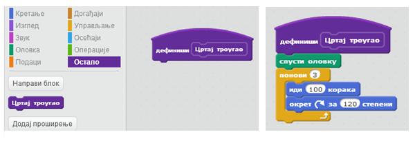 _images/novi_blok.png