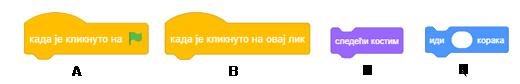 _images/pitanje3_2.png