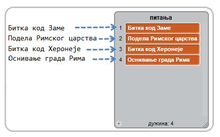 _images/projekat8_1c.png