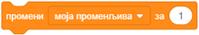 promeni_var