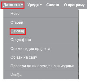 _images/sala_sacuvaj.png