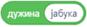 duzina_teksta