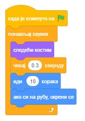 _images/greska5_1.png