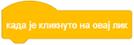 klik_lik
