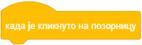 klik_pozornica