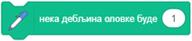 neka_debljina