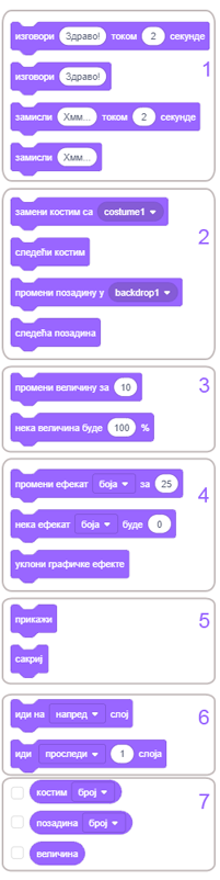 sl11_2