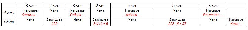 _images/sl3_5.png