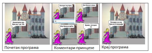 _images/sl7_17.png