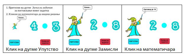 _images/sl7_34.png