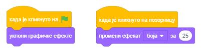 vezba3_3