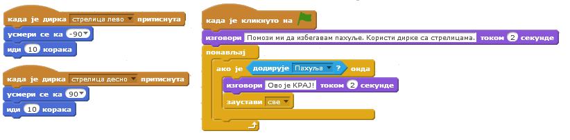 _images/snesko_2.png
