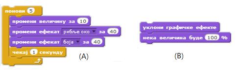 _images/snesko_3.png