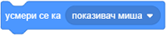 usmeri_objektu