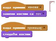 _images/vesala_skripte2.png